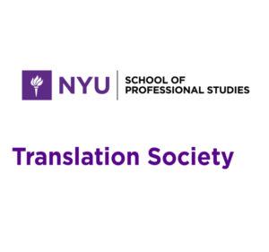 New York University <br>New York, NY